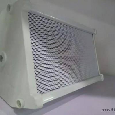 ABSPA/艾比声W5无线广播40W高保真同轴音箱,音质清晰优美安装后环境美观大方适用于家居展厅办公室会议室