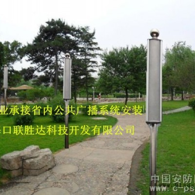 琼海文昌广播,东方校园广播,种类繁多品质保证