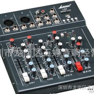 LANE莱茵专业调音台L4U,USB迷你调音台,K歌MP3小机型调音台