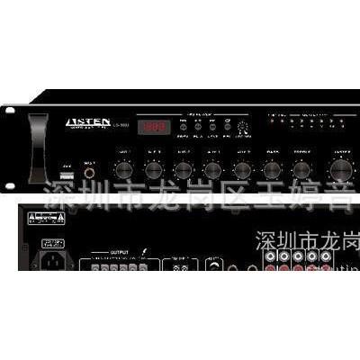 LISTEN带MP3合并式广播功放LS-300MP/LS-500MP/LS-900MP