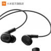 小米圈铁四单元耳机入耳式蓝牙耳机有线线控挂耳小米10音乐拍档