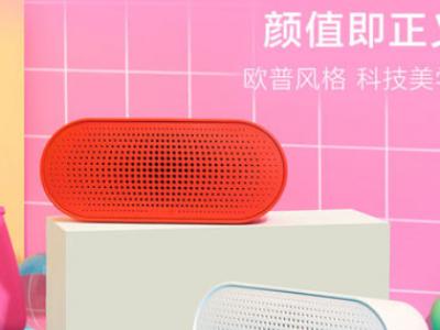小度智能音箱play人工AI语音蓝牙音响wifi蓝牙机器人家用音箱小杜