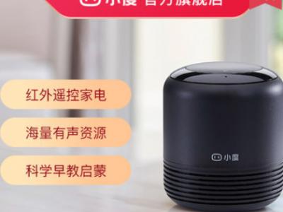 小度智能音箱2红外版机器人蓝牙语音wifi音响学习送礼直播专属