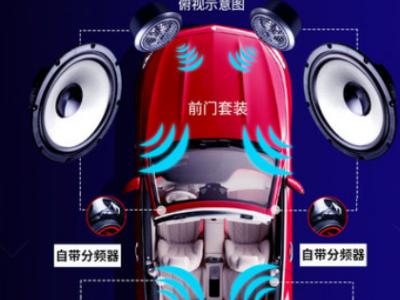 音响喇叭套装改装4寸5寸同轴喇叭汽车中低高音6.5寸全频超重低音