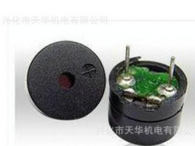 厂家批发 12085分体蜂鸣器 12085蜂鸣器 16欧蜂鸣器