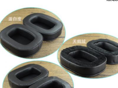 适用于acoustic research AR-H1头戴耳机海绵套 原装耳机套earpad