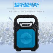 深圳市龙岗区缘凯数码电子厂