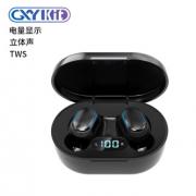深圳市广信义电子有限公司