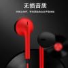 主播直播K歌监听耳机MP3重低音3米线长声卡录音通用耳机工厂直销