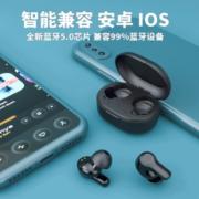 深圳淘音声学科技有限公司