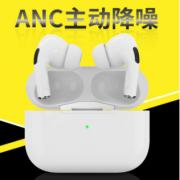 深圳市盛通鸿科技有限公司