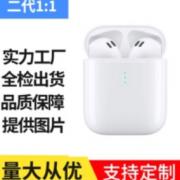 深圳市大芒人科技有限公司