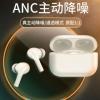三代蓝牙耳机 无线双耳入耳式运动 ANC主动降噪华强北3代一件代发
