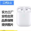 新款二代蓝牙耳机i10 i200三真电量入耳检测弹窗无线充5.0触控