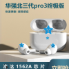 华强北洛达1562a主动降噪耳机 适用苹果tws三代无线蓝牙耳机批发