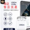 华强北1562a洛达1562m二代无线蓝牙耳机 适用安卓苹果tws耳机批发