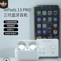 2020新款inpods13无线蓝牙耳机tws双耳 立体音马卡龙耳机定制