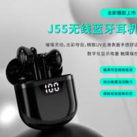 2020批发J55蓝牙耳机 触摸控制无线立体声5.0双耳TWS 支持OEM