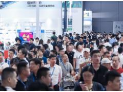 深圳国际智能音响及蓝牙耳机展览会