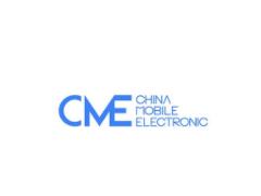 深圳国际移动电子展览会春季