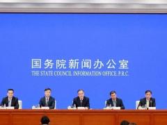 """""""十四五""""期间 中国人民银行将保持货币币值稳定并促进经济增长"""