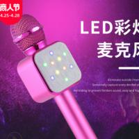 一件代发全民K歌手机无线蓝牙儿童话筒音响一体 LED彩灯麦克风