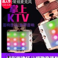 跨境热卖ws-858L自带彩灯蓝牙K歌手持 音响话筒一体 led灯麦克风