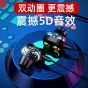 惠州市八立方电子科技有限公司