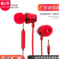新款入耳式金属耳机 舒适有线带麦耳塞 可支持加工定制厂家批发