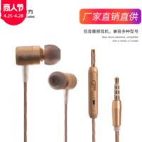 厂家直供入耳式耳机 舒适3.5mm直插金属耳塞 动圈游戏耳机批发