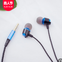 厂家新款台式电脑游戏有线耳机 手机入耳式耳机 批发安卓有线耳机