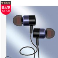 厂家直供新款入耳式9D立体音乐有线动圈音乐金属耳机 耳机批发