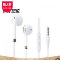 厂家直销入耳式带麦耳机 现货时尚兼容有线高品质电镀耳机