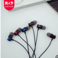 金属耳机绝地求生吃鸡新款耳机入耳式电镀耳塞带麦线控有线耳机