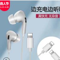 三代有线苹果耳机 直播网红入耳式有线耳机 苹果声卡线控耳机