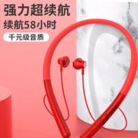 原厂私模 新款挂脖蓝牙耳机入5.0蓝牙重低音带磁吸可插卡运动耳机