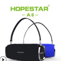 HOPESTR-A6蓝牙音箱2020新款创意礼品交流电插卡大功率低价批