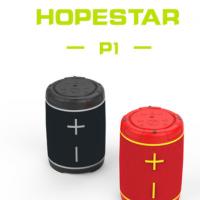 HOPESTAR新款厂家直销蓝牙音箱七级防水无线蓝牙通话便携式插卡