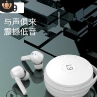 工厂跨境新款私模L9 tws蓝牙耳机5.0 入耳式双耳无线蓝牙耳机触控