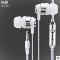 恒爵 KY-47 布线布绳入耳式耳机编织线 金属色电镀线控手机耳机