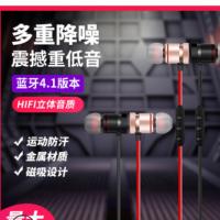 工厂直销 002磁吸无线塑胶运动挂脖式 M6 礼品蓝牙耳机跨境直供
