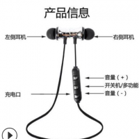 工厂批发XT11无线运动挂脖式磁吸 通用蓝牙耳机 跨境爆款礼品定制