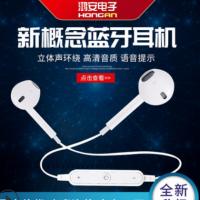 跨境热销款S6蓝牙耳机双耳无线运动 立体声 入耳式礼品单厂家批发