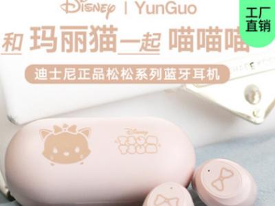 Disney迪士尼松松玛丽猫蓝牙耳机女生款可爱适用华为苹果小米vivo