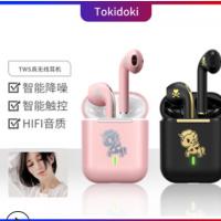 Tokidoki独角兽真无线蓝牙耳机双耳可爱款女生半入耳式不运动降噪