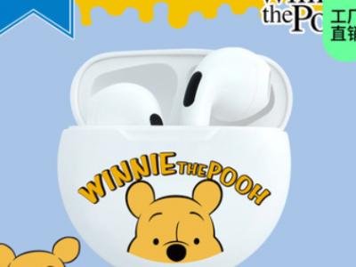 迪士尼维尼熊蓝牙耳机真无线运动降噪跑步长待机大电量入耳式双耳