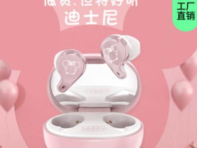 迪士尼松松无线蓝牙耳机化妆镜迷你可爱女生隐形半入耳式通用耳机