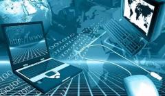 兴安盟高级技工学校采购便携式计算机等网上竞价项目(网上竞价)公告