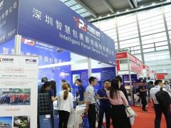 深圳国际互联网与电子商务展览会