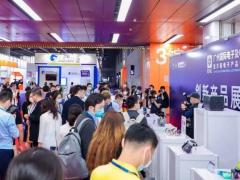 广州国际电子及电器展览会
